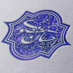 احسان منصوری