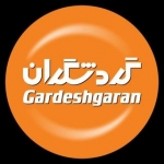 gardeshgaranshiraz