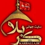 karballa_ir