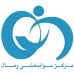 vesalcenter