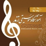 zandmusicschool