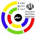 iran_shooting_federation