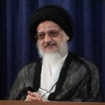 ayatollahalimilani