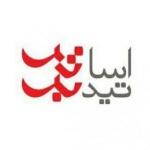 اساتید برتر کنکور ایران