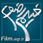 آستان رضا (film.aqr.ir)