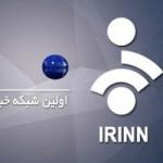 irinn