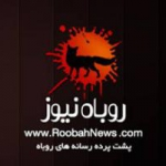 roobahnews1