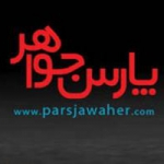 parsjawaher