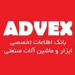 ADVEX