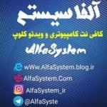 alfasystem.com