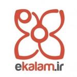 ekalam