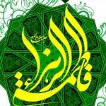 avaymahshar1