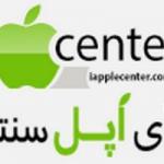 iapplecenter_channel