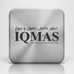 iiqmas