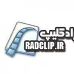 radclip