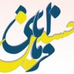 iranistanbul
