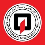سازمان آتش نشانی و خدمات ایمنی شهرداری بندرعباس