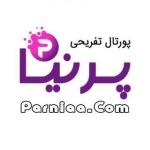 سایت تفریحی و سرگرمی پرنیا Parniaa.com