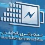 batterynews