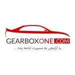 gearboxone