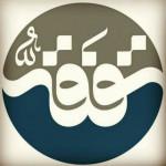 tafaquh_com