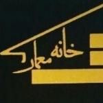 khanehmemar