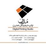moderndigitalprint