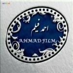 ahmad film