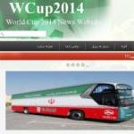 wcup2014.ir
