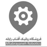 aftabrayaneh