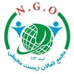 ngo_iran