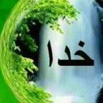 ILOVEYOUALLAH2