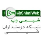 shimiweb