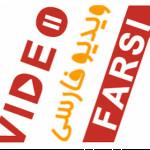 video_farsi