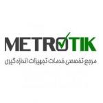 metrotik