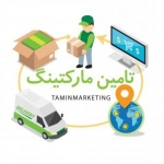 taminmarketing