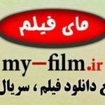myfilmir