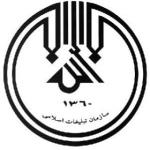 اداره کل تبلیغات اسلامی خراسان رضوی