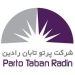 radinparto1390