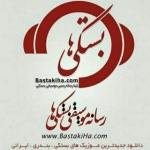 bastakiha_music