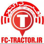 FC_TRACTOR.IR