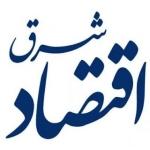 eqtesad_e_shargh