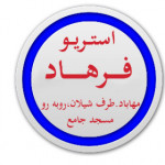 farhadfatehi