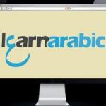 زبان عربی (اللغة العربیة)