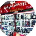 www.banehbuy.com
