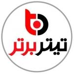 titre_bartar