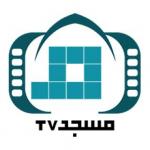 masjed.tv