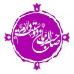 mohammad.....iw