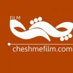 cheshmehfilm