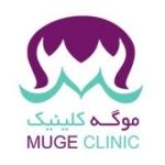 mugeclinic